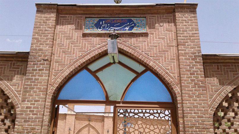 مسجد میرزا تقی در همدان