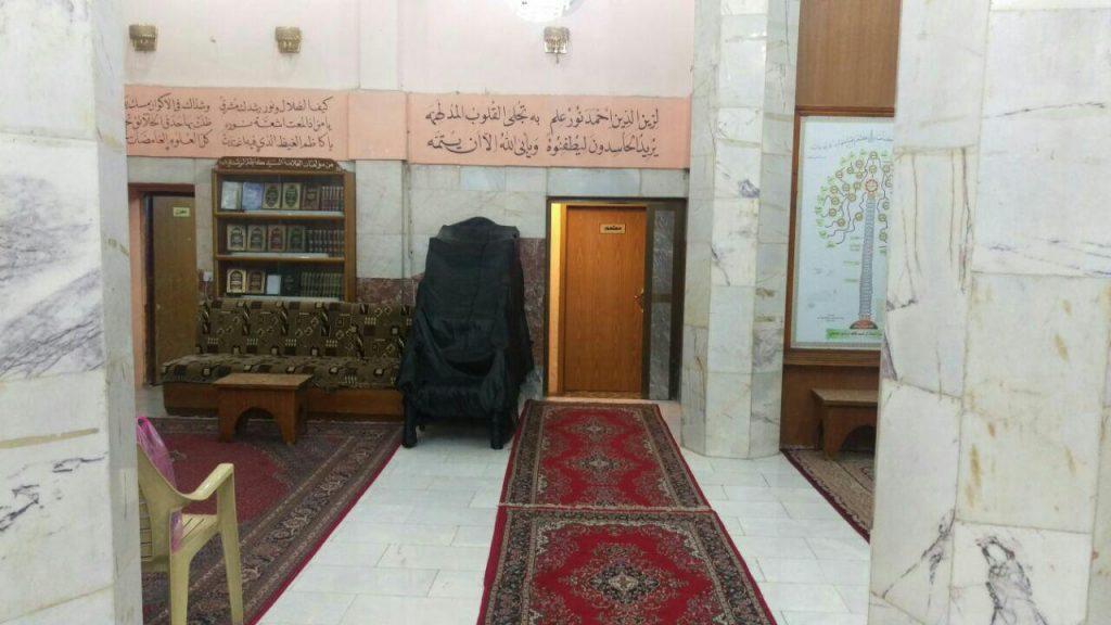 خانه مرحوم سید کاظم رشتی اع