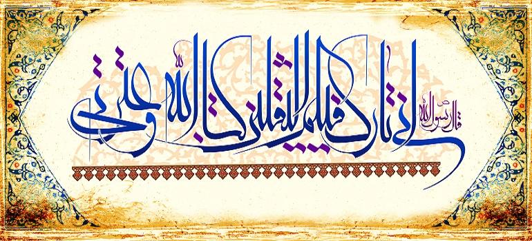 محمد کریم خان کرمانی, فقه امامیه, شیخیه, شیخ احمد احسایی, اصولی, اخباریه