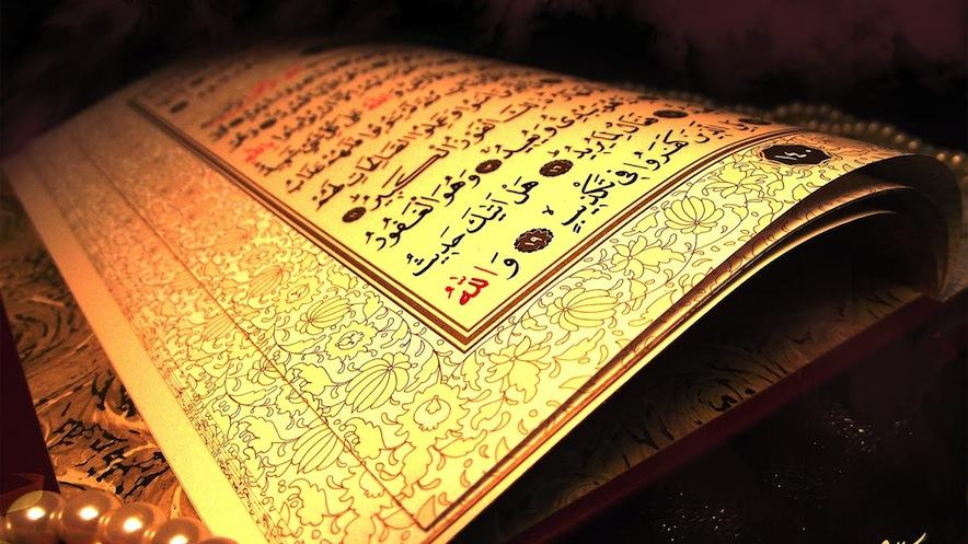 کتاب طریق النجات, قران, فواید قرائت قران, شرایط قرائت قرآن