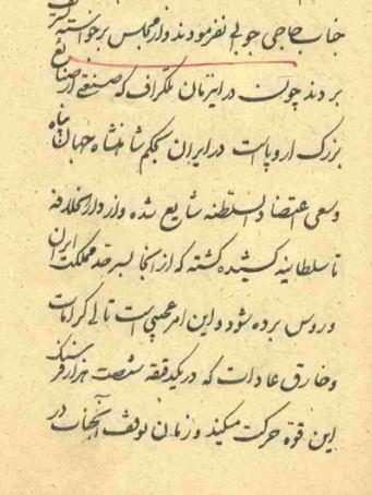 مغناطیس, محمد کریم خان کرمانی, دربار قاجار, تلگراف, برق, اعتضاد السلطنه
