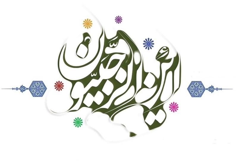 فضائل ائمه ع, دعای ماه رجب (اللهم انی اسئلک بمعانی), دعای ماه رجب, دعای رجبیه