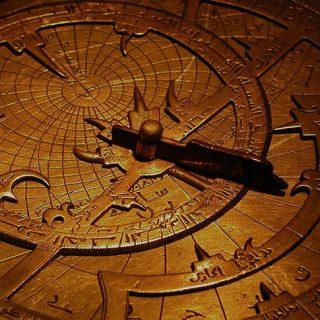 مشتری, مریخ, کرسی, عطارد, عرش, شمس, زهره, زحل, جسم مطلق, افلاک
