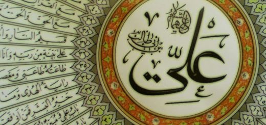 محمد کریم خان کرمانی, کلمات مکنونه, فیض کاشانی, علم اخلاق, طریقت, طریق النجات, حدیث نفس, حدیث کمیل, حدیث اعرابی