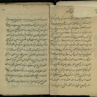 وفات مرحوم محمد کریم خان کرمانی, وصیت نامه, محمد کریم خان کرمانی, لنگر, کریم خان, کربلا