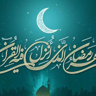 مواعظ, ماه رمضان, شیاطین, روزه, تأثیر روزه