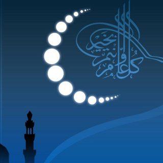 ماه رمضان اول سال است, ماه رمضان, رمضان اول سال, رمضان, اول سال, احادیث ماه رمضان