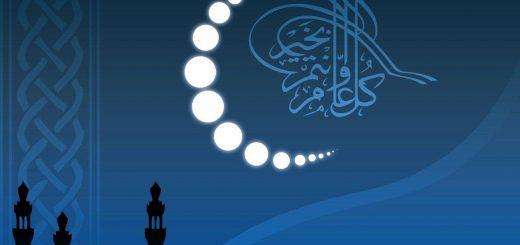 ماه رمضان اول سال است ماه رمضان رمضان اول سال رمضان اول سال احادیث ماه رمضان