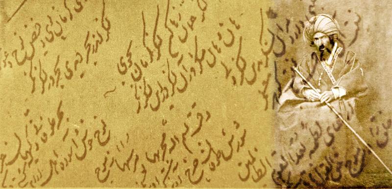 یغما جندقی, محمد کریم خان کرمانی, لنگریه, لنگر, اسماعیل هنر