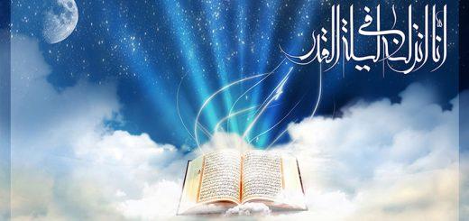 نزول قران در شب قدر نزول قرآن قرآن شب قدر ربط قرآن به ائمه حقیقت قرآن