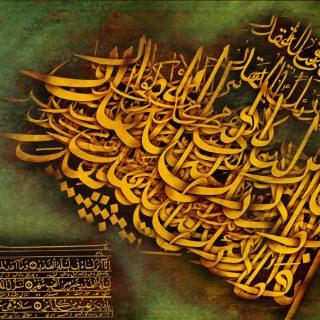 قرآن محشی قرآن کما انزل شب قدر سوره قدر تفسیر سوره قدر