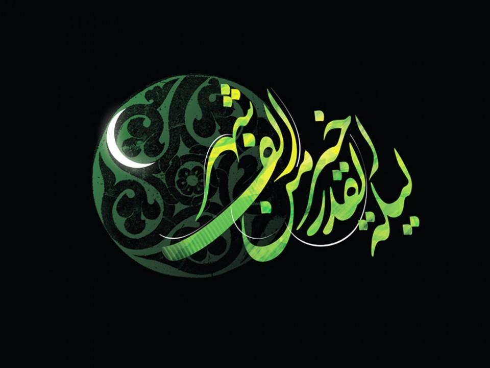 ماه رمضان شب نوزدهم ماه رمضان شب قدر شب بیست و یکم ماه رمضان شب بیست و سوم ماه رمضان سوره قدر روح القدس دعا در شب قدر