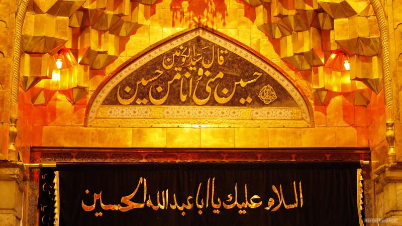 و وصینا الانسان بوالدیه احسانا, معنی ابوعبدالله, سید الشهدا علیه السلام, امام حسین علیه السلام در قرآن, اسرار کربلا, اسرار شهادت