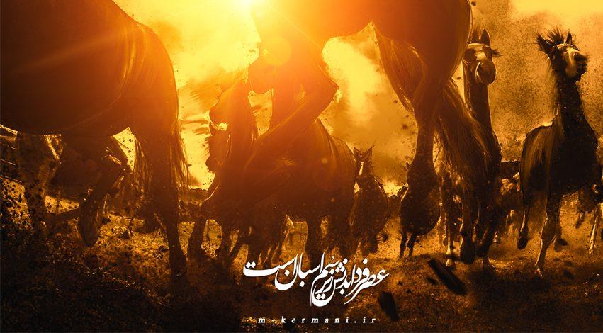 فضیلت های کربلا, فضایل سید الشهدا, فضایل امام حسین ع, خواص خاک کربلا, ثواب زیارت کربلا