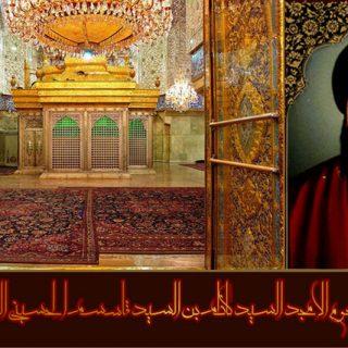 وفات سید مرحوم مشایخ شیخیه سید کاظم رشتی