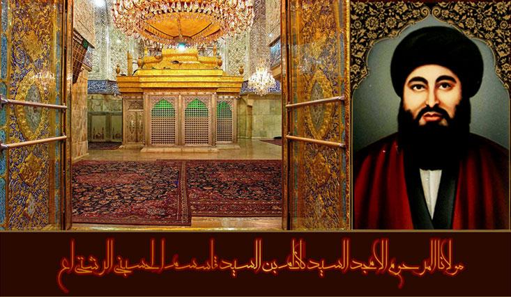 وفات سید مرحوم, مشایخ, شیخیه, سید کاظم رشتی