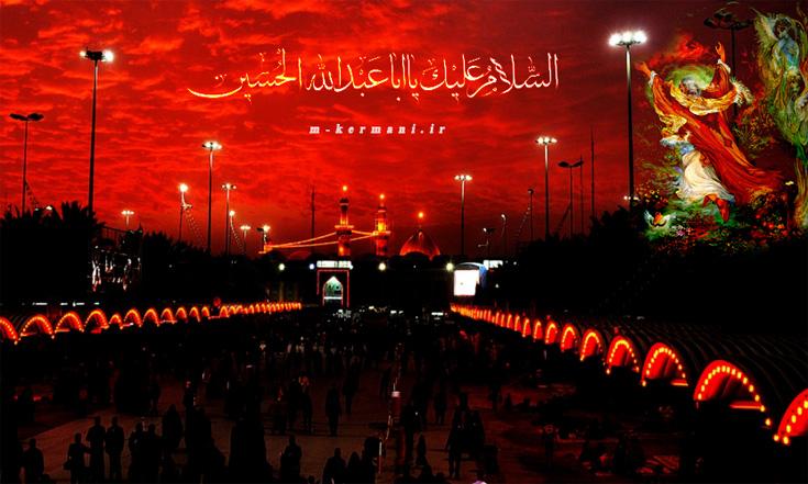 مقام ابراهیم, رنگ سرخ, حضرت نوح, حضرت موسی, حضرت عیسی, حضرت ابراهیم, پیامبران اولی العزم, اسرار رنگ قرمز, ارکان عرش