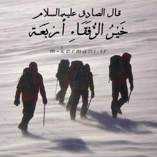 رکن رابع, حقوق اخوان, حق برادری, حق برادر ایمانی