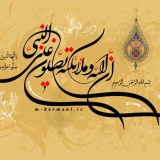 ظهور پیامبر اعظم, حضرت محمد صلی الله علیه و آله, پیغمبر خاتم, اسرار اسم محمد