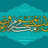 نفس ناطقه, علم طریقت, علم اخلاق, سلوک الی الله, روح انسانی